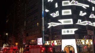 金山駅前で火事(愛知県名古屋市)。原因や出火元は?「どえらい数の消防車」「テレビ局も来てる」