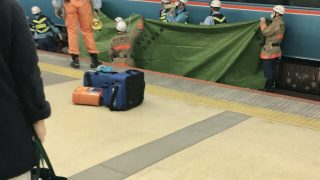 町田駅で人身事故(小田急線)。「後始末してる」「エグすぎる」