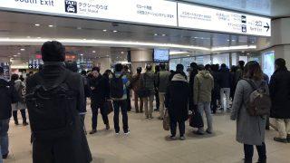 小田急小田原線で人身事故(読売ランド前付近)「乗ってる電車が」「警察が色々確認してる」