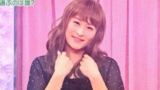 ロンハー「川西さんの女装可愛すぎる」「めっちゃ綺麗」「腕も細くて白い」視聴者の声