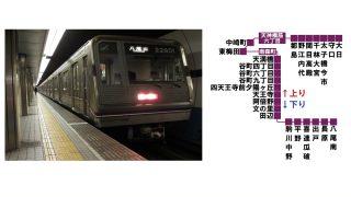 地下鉄谷町線・長原駅で人身事故。「御堂筋使うか」「急いでる人はルートを変えた方がいい」