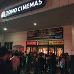 TOHOシネマズ宇都宮で火事(松ステライビュの映画館)。原因は?「払い戻しはあるの?」「何もこんな時に」
