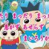 大野誠さんおじゃる丸の作詞作曲をしていた「北島三郎と親子共演してたんだ」