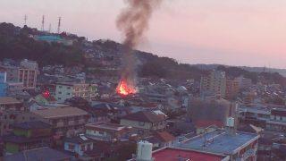 大分市羽屋の近くで火事「真っ黒な煙が上がってる」「燃えてるやばい」